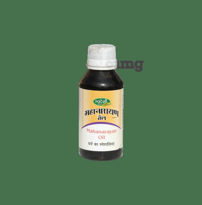 Swadeshi Mahanarayan Oil
