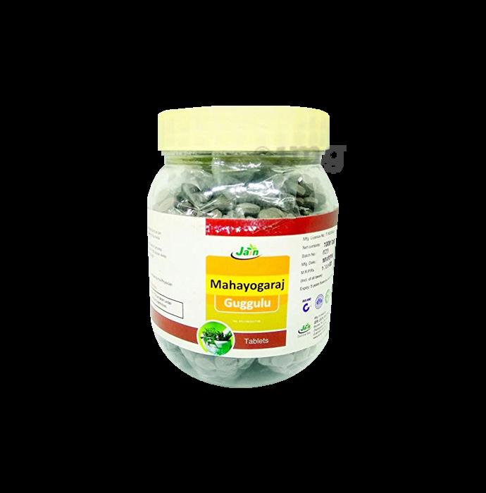Jain Mahayogaraj Guggulu Tablet