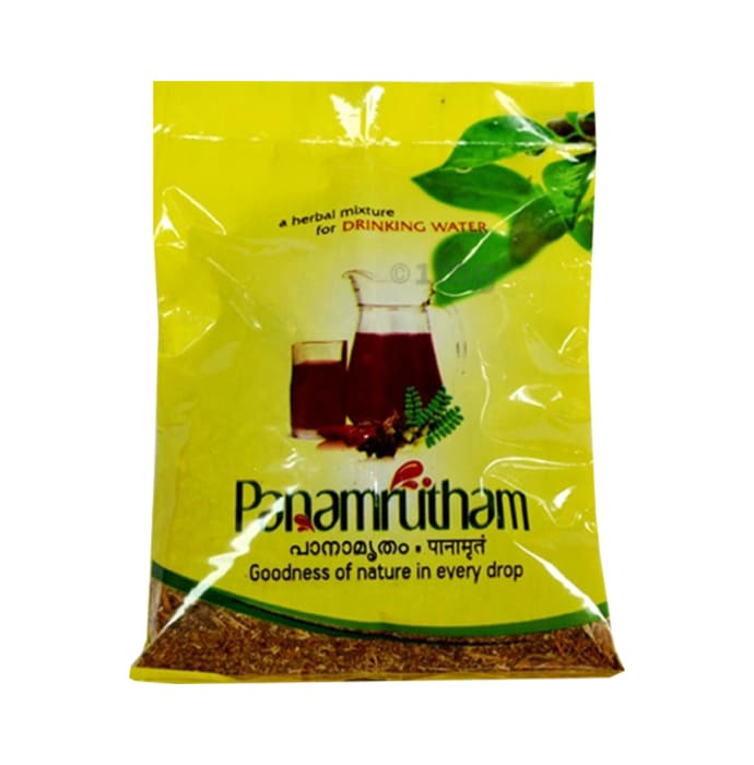 Vaidyaratnam Panamrutham Powder