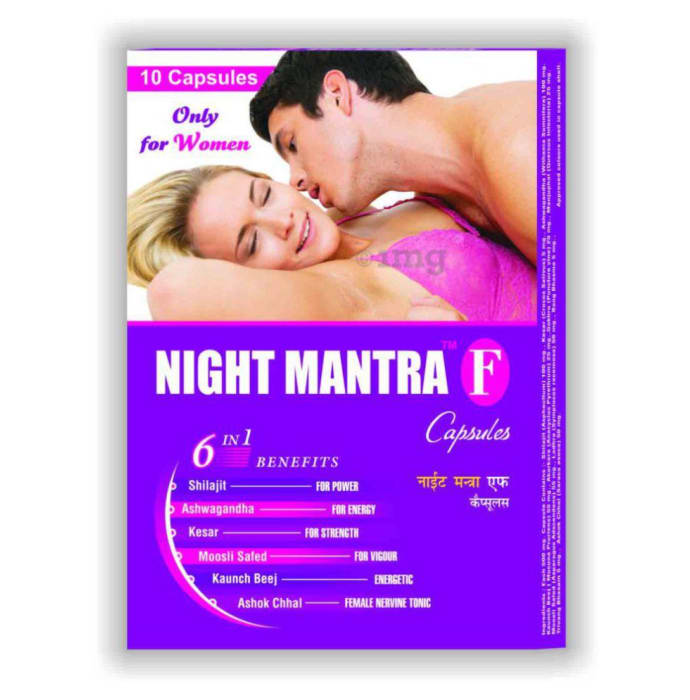 G & G Pharmacy Night Mantra F Capsule