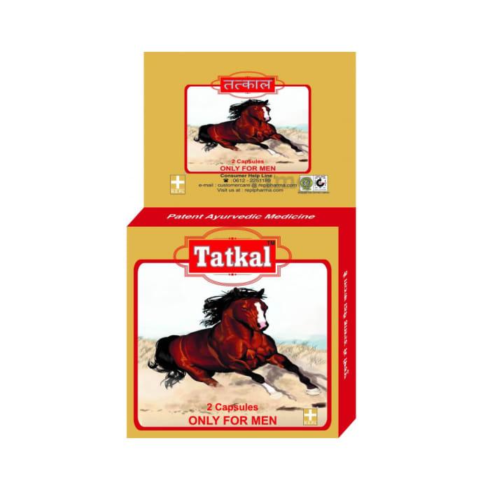 REPL Tatkal Capsule