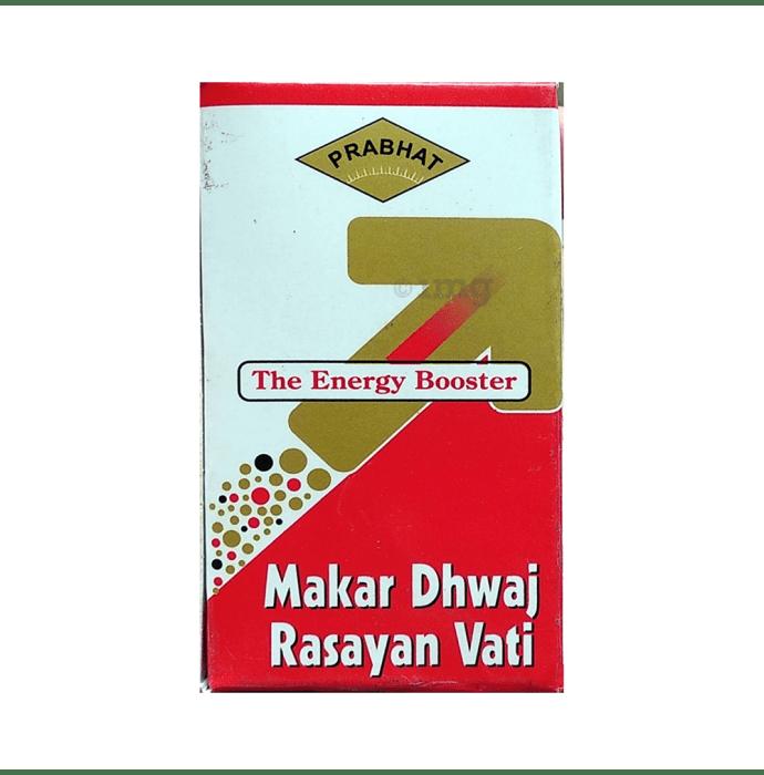 Makar Dhwaj Rasayan Vati