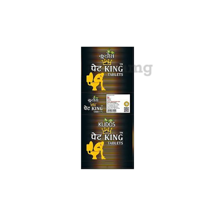 Pet King Tablet