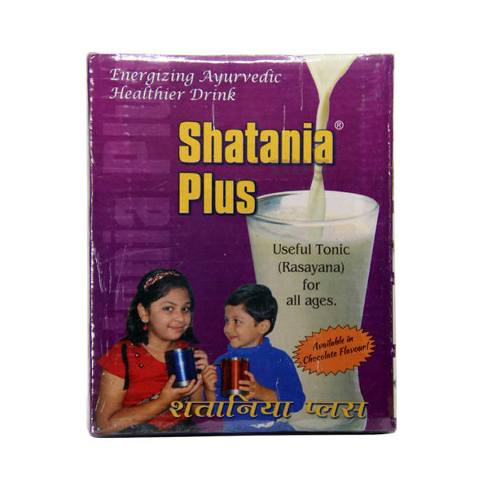 Shatania Plus Powder Chocolate