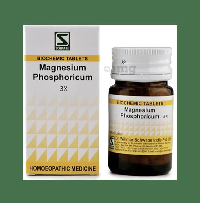 Bjain Magnesium Phosphoricum Globules 3X