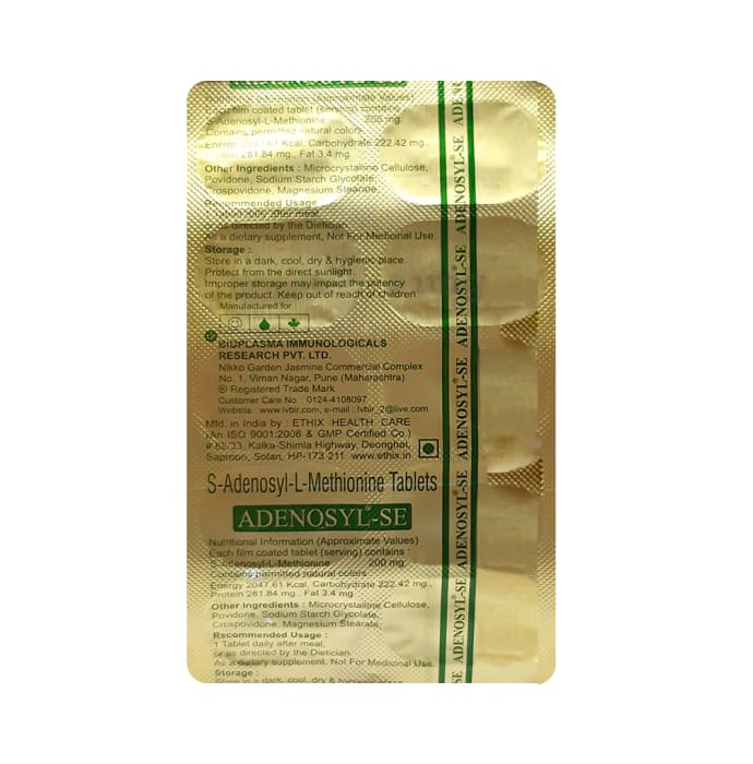 Adenosyl SE 200mg Tablet