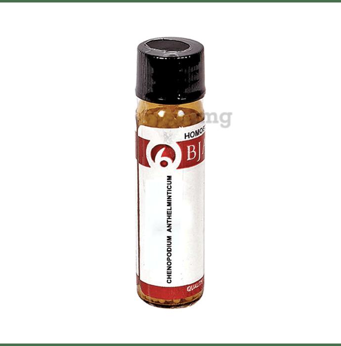 Bjain Chenopodium Anthelminticum Globules 6 CH