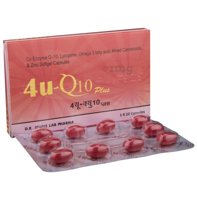 4U -Q10 Plus Softgel Capsule