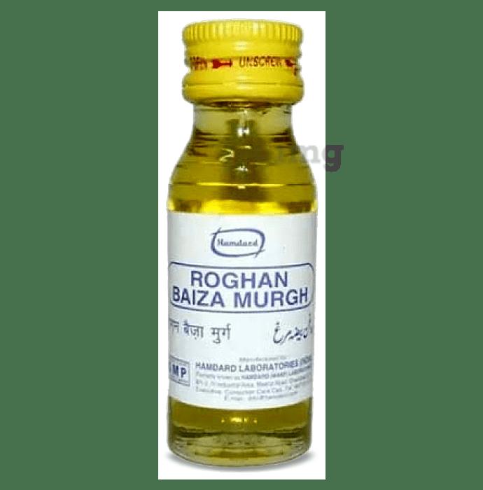 Hamdard Roghan Baiza Murgh