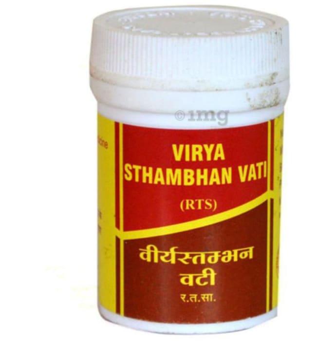 Vyas Virya Sthambhan Vati