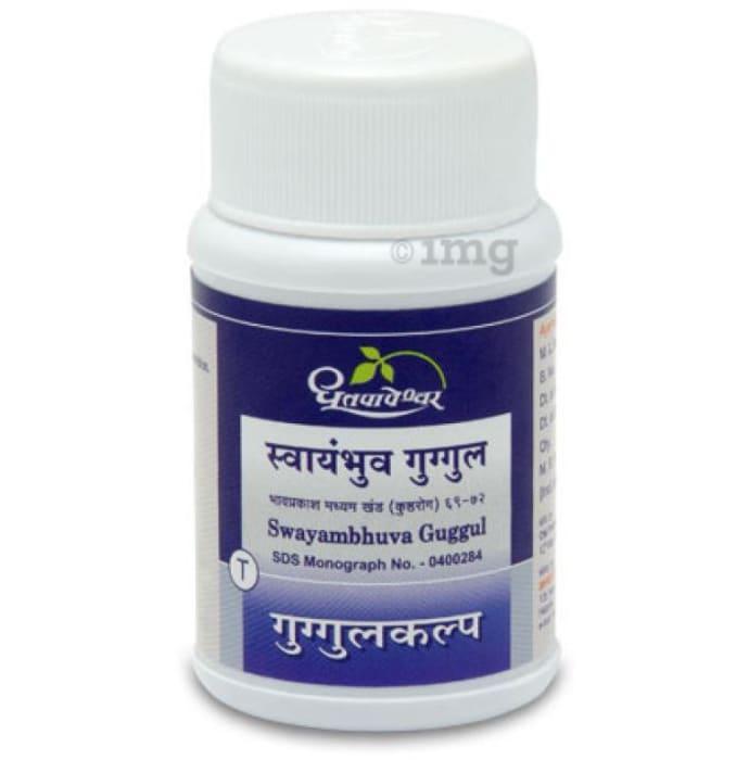 Dhootapapeshwar Swayambhuva Guggul