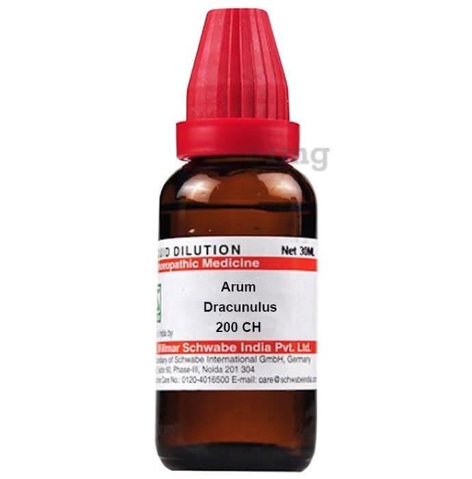 Dr Willmar Schwabe India Arum Dracunulus Dilution 200 CH