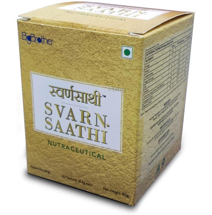 SvarnSaathi