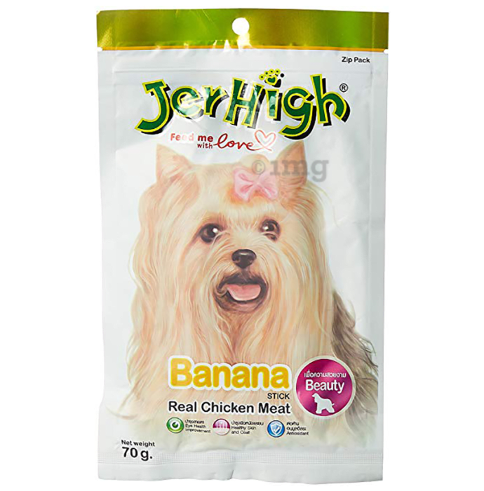JerHigh Banana Stick Dog Treats