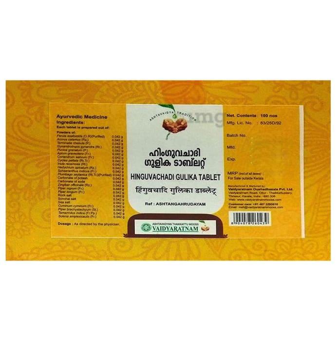 Vaidyaratnam Hinguvachadi Gulika Tablet