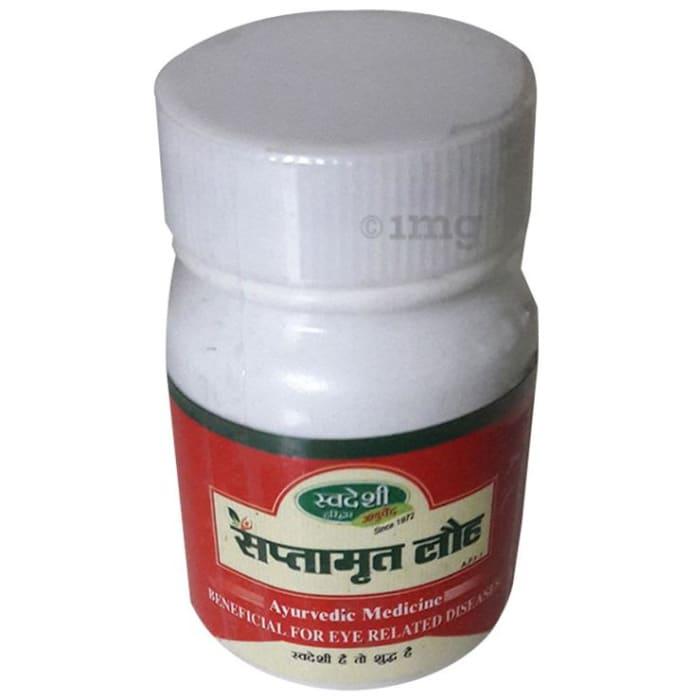 Swadeshi Saptamrit Lauh