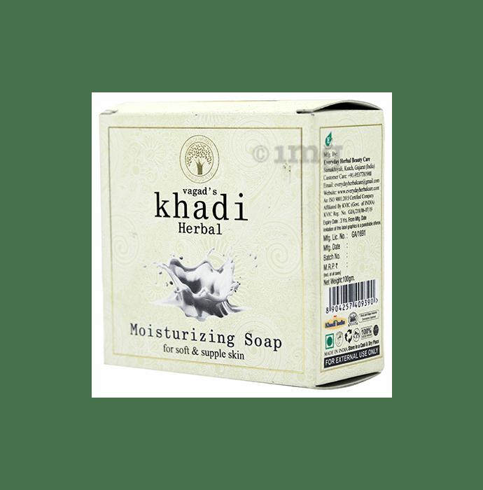 Vagad's Khadi Herbal Moisturizing Soap