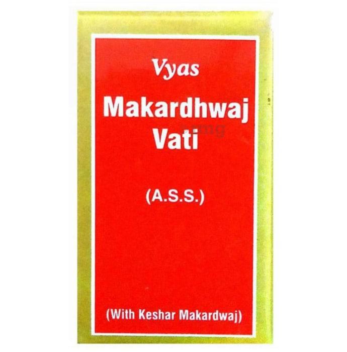 Vyas Makardhwaj Vati