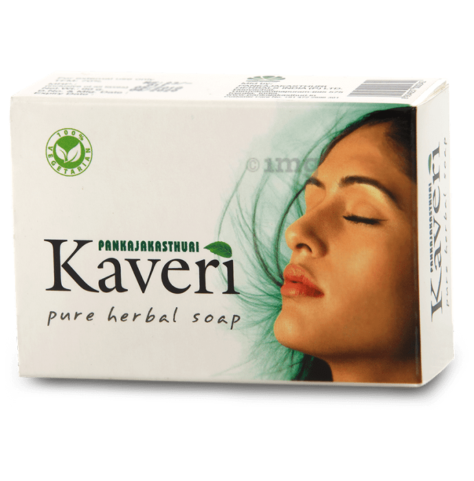 Pankajakasthuri Kaveri Herbal Soap