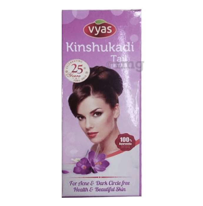 Vyas Kinshukadi Tail
