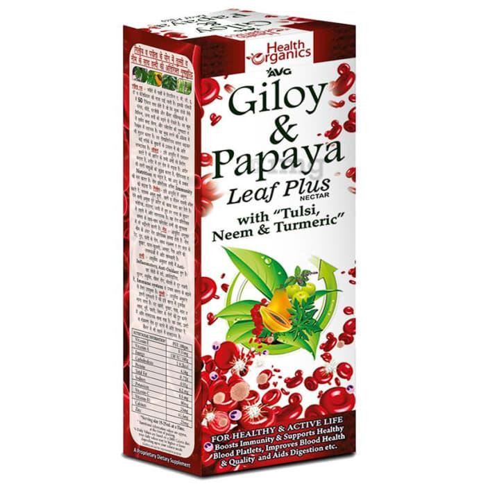 AVG Giloy & Papaya Leaf Plus Nectar