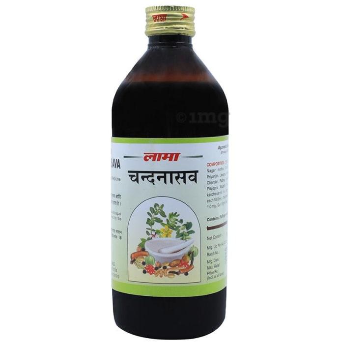 Lama Chandanasav