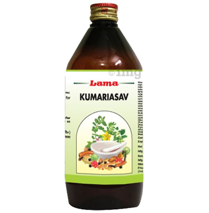 Lama Kumariasav