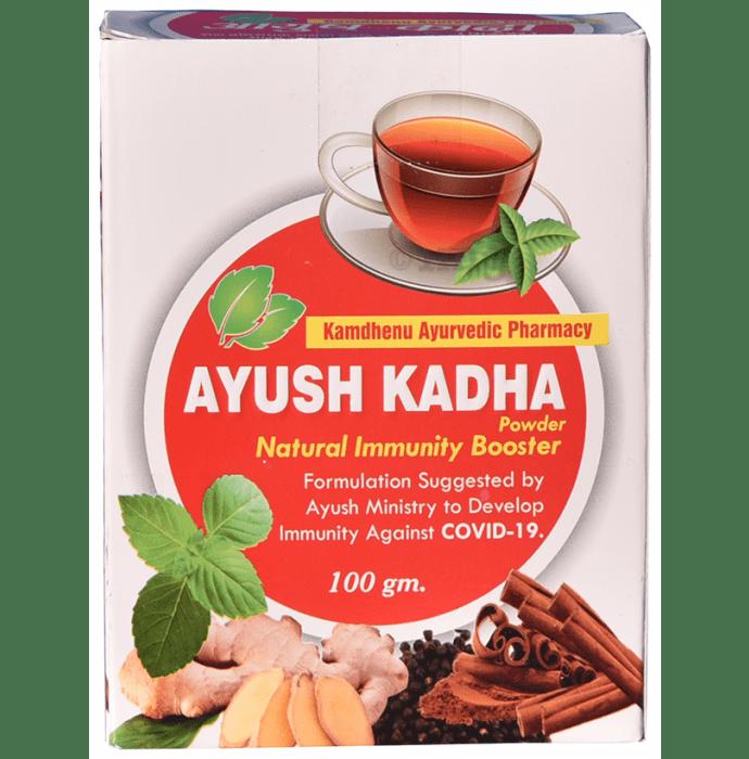 Kamdhenu Ayurvedic Pharmacy Ayush Kadha Powder