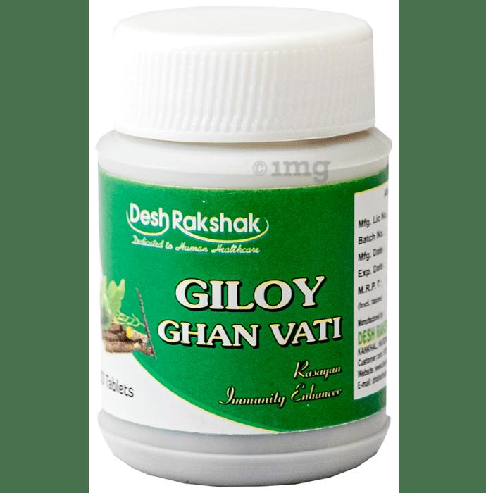 Desh Rakshak Giloy Ghan Vati