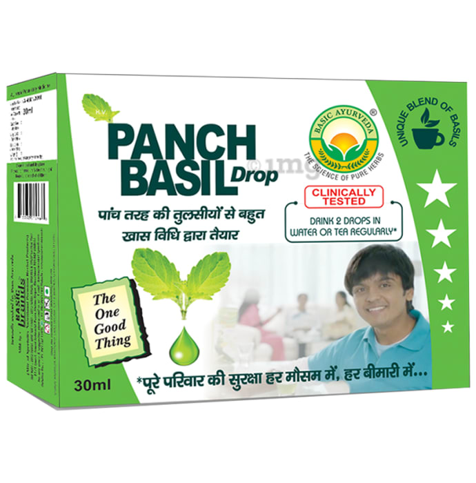 Basic Ayurveda Panch Basil Drop