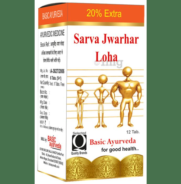 Basic Ayurveda Sarva Jwarhar Loh with Gold