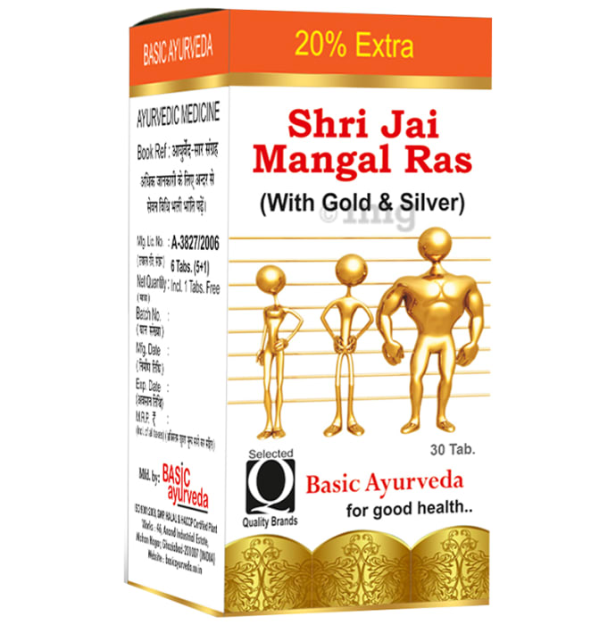 Basic Ayurveda Shri Jai Mangal Ras with Gold