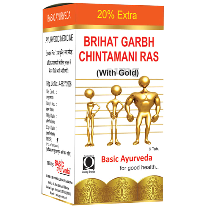 Basic Ayurveda Brihat Garbh Chintamani Ras with Gold Tablet