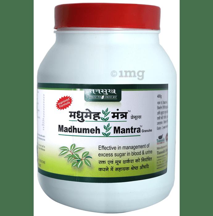 Tansukh Madhumeh Mantra Granules