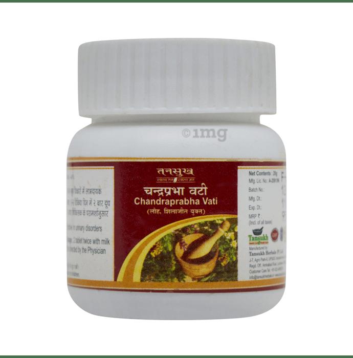 Tansukh Chandraprabha Vati