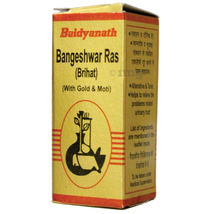 Baidyanath (Nagpur) Bangeshwar Ras (Brihat) with Gold and Moti
