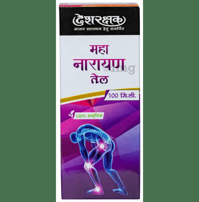 Desh Rakshak Maha Narayan Tail