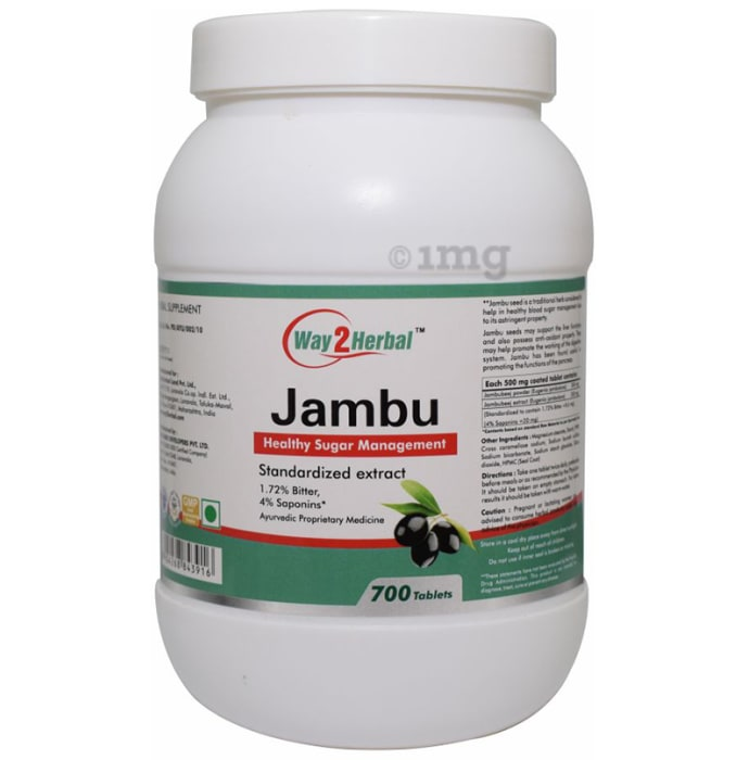 Way2Herbal Jambu Capsule