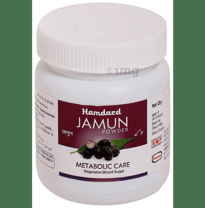 Hamdard Jamun Powder