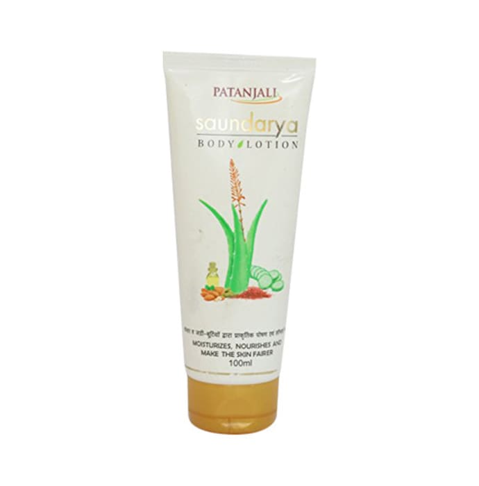 Patanjali Ayurveda Saundarya Body Lotion Pack of 4