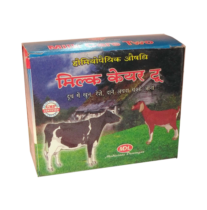 MD Homoeo Milk Care Two Mixture