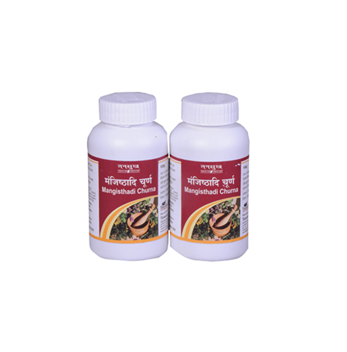 Tansukh Manjisthadi Churna Pack of 2
