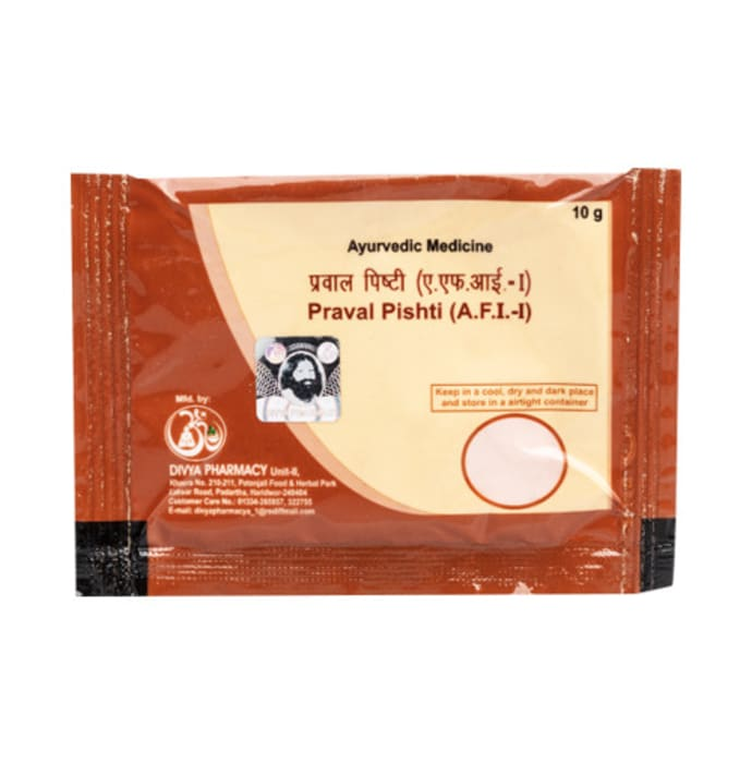 Patanjali Divya Praval Pishti Pack of 7