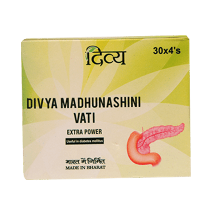 Patanjali Divya Madhunashini Vati