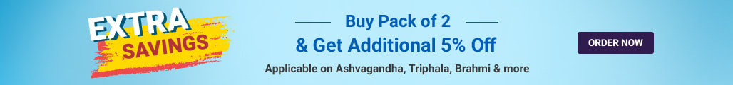Himalaya  Additional discount