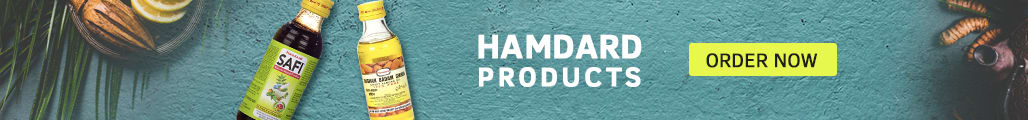 Hamdard Products