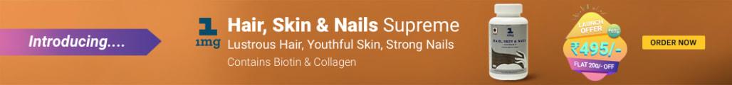1mg Hair, skin & Nails supreme