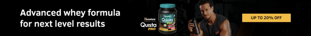 Himalaya Quista Pro