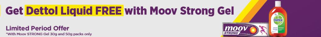 Moov Advance