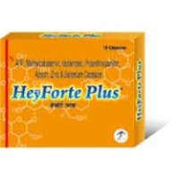 Hey Forte Plus Capsule